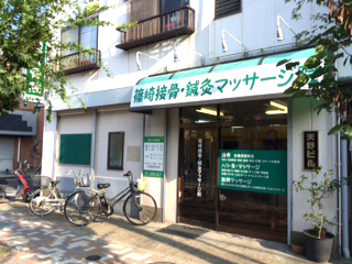 篠崎駅から徒歩10分のイメージ